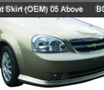 CHEVROLET-OPTRA 05-ABOVE FRONT SKIRT OEM (B0843)
