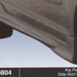KIA PICANTO SIDE SKIRT OEM (B0804)