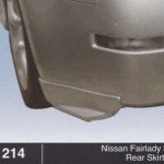 NISSAN FAIRLADY 350Z REAR SKIRT V2 (B1214)
