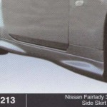 NISSAN FAIRLADY 350Z SIDE SKIRT V2 (B1213)