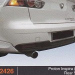 PROTON INSPIRA R3 REAR SKIRT (PU2426)