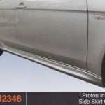PROTON INSPIRA SIDE SKIRT OEM (PU2346)