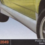 PROTON SAVVY SIDE SKIRT (PU2049)