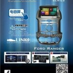 Smarto Car Entertainment Ford Series