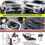 Sustec Gear Lock for Toyota Revo