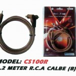 AMERICA CABLE CS100R R.C.A CABLE 1.2 METER R.C.A CABLE (B)