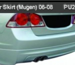 HONDA CIVIC 06-ABOVE REAR SKIRT MUGEN (PU2033)
