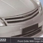 NISSAN LIVINA FRONT GRILLE WITH LOGO IMPUL (B1222)