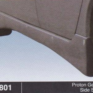 PROTON GEN 2 SIDE SKIRT (B0801)