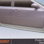 PROTON GEN 2 SIDE SKIRT (PU2097)