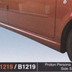PROTON PERSONA SE SIDE SKIRT (PU1219)