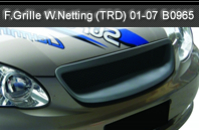 TOYOTA ALTIS 01-07 FRONT GRILLE WITH NETTING TRD (B0965)