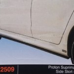 PROTON SUPRIMAS-S side SKIRT R3 (PU2509)