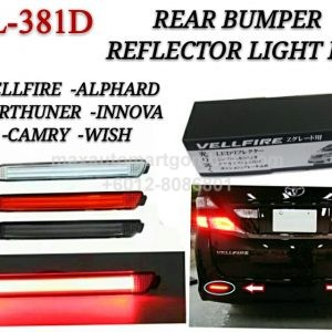 YCL-381D REAR BUMPER REFLECTOR LIGHT BAR