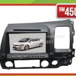"HONDA CIVIC 2006-2011 8"" (GPS) AL-CIVIC-0611-IP"